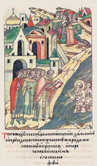 Daumanto krikštas Pskove. Miniatiūra iš XVI a . iliustruoto metraščių sąvado ( Licevoj letopisnyj svod; )