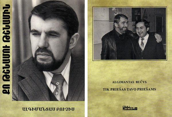 Iš lietuvių kalbos vertė Feliksas Bachčinianas ( galinio viršelio nuotraukoje su autoriumi)