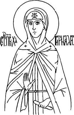 Šventoji Charitina Lietuvaitė († 1281). Ikoninio šventosios atvaizdo linijinis piešinys iš aiškinamojo sąvado