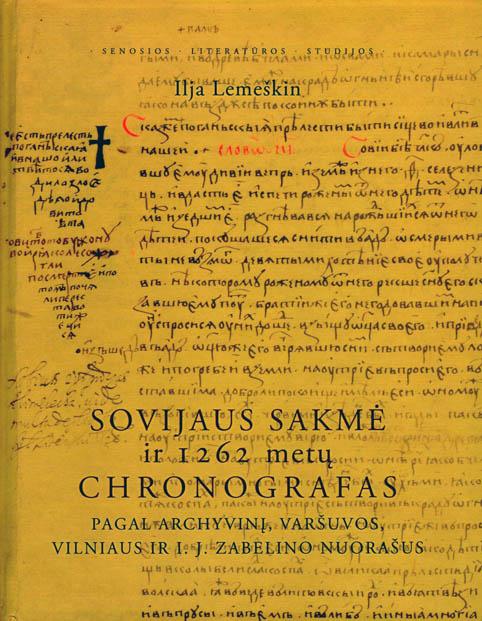 Sovijaus sakmė ir 1262 metų chronografas