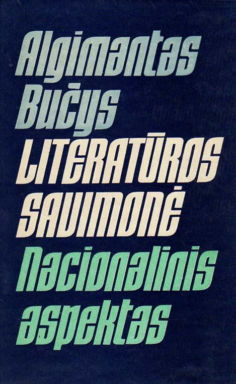 Literatūros savimonė: viršelis. Dail. V.Ambrazevičius