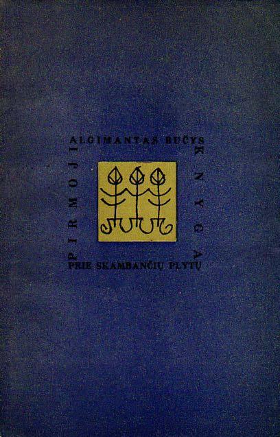 Pirmos knygelės viršelis. Dail. Arūnas Tarabilda