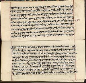 Rigvedos sanskritinis nuorašas ( XIX amž.)